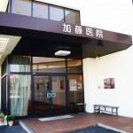 加藤医院玄関